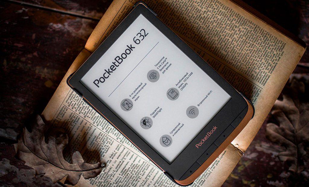 Лучшие электронные книги PocketBook