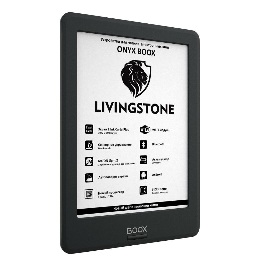 ONYX BOOX BOOX Livingstone