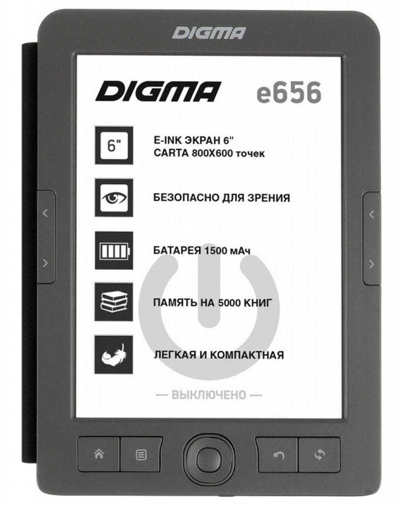 DIGMA E656 4 ГБ