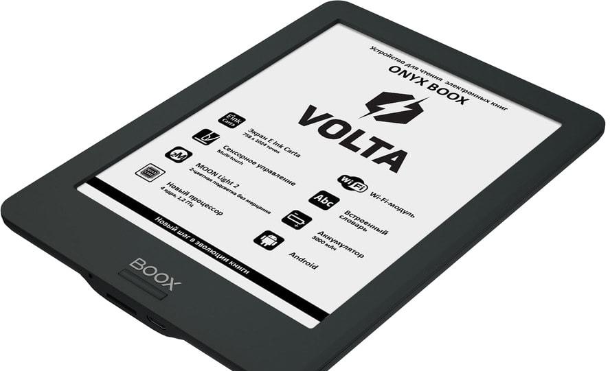 ONYX BOOX BOOX Volta 2 8Gb