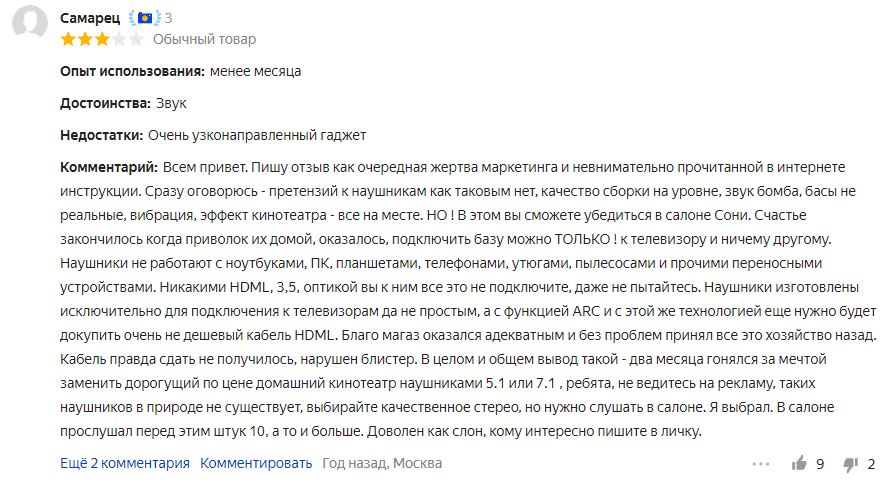 Лучшие наушники 2021 - Rating Profi